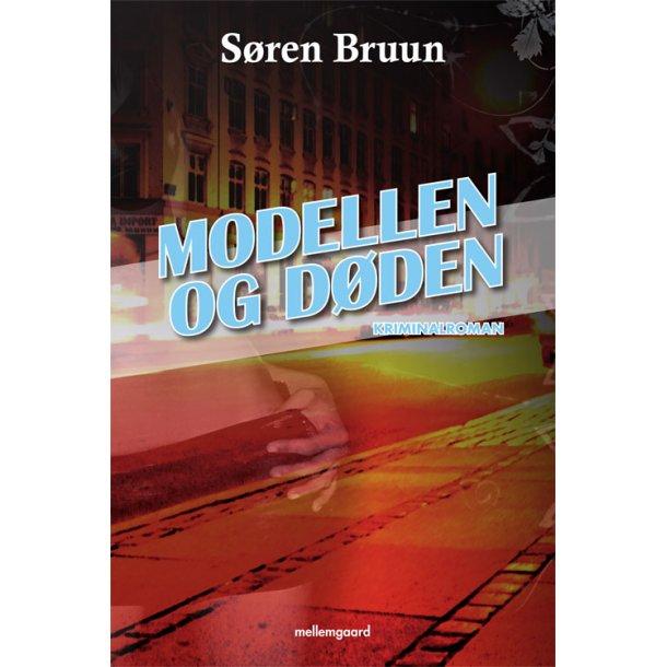 Modellen og døden - E-bog